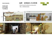 商空/飲料店 設計規劃-佳順興空間設計