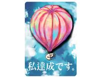 校慶卡片-3Phone