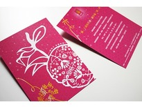 活動卡片設計-共玩品牌企畫