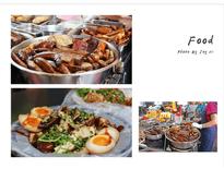 Food-塵埃工作室