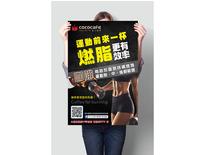 無人咖啡機-海報-Yeh Queen平面設計