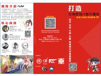 國際版DM01-JYD 婕妘設計
