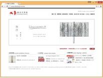 大象藝術空間館http://www.daxiang.com.tw/-SUNSTAR