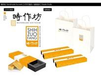 時作坊LOGO、包裝設計(競標作品)-Dazzle Studio