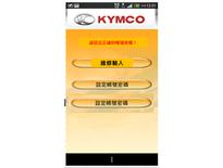 知名企業app 維修系統-丞易國際有限公司