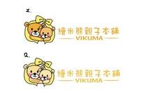 童裝logo商標設計(競標作品)-金點視界